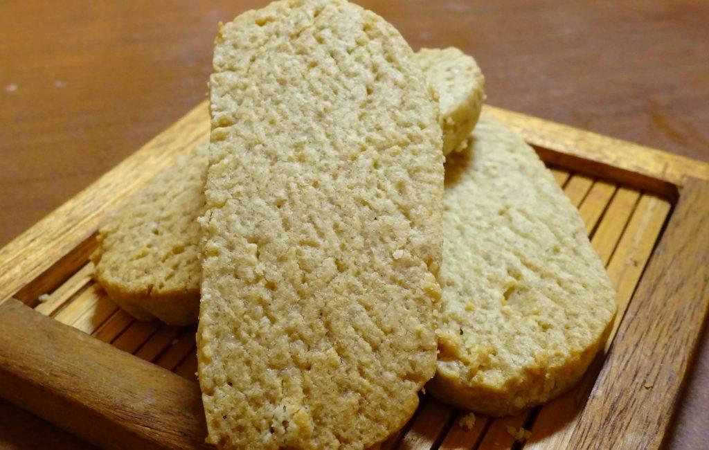 Biscotti Avena e miele senza glutine e lattosio